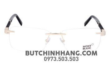 montblanc gold eyeglasses mb0712 032 56 2 350x234 - Gọng kính Montblanc Gold Eyeglasses 56