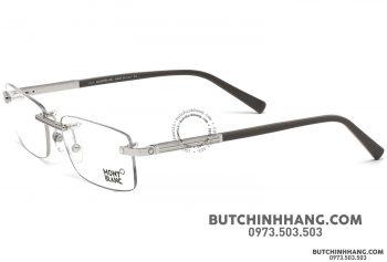 44adb3e0 92f0 400a 9dcd d50fe2cfd07e 1.9ebf45996ff35c166caf562e7befab82 3 350x237 - Gọng kính Montblanc Shiny Palladium Silver Eyeglasses 57